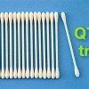 photo of Qtips and words QTip Trusts